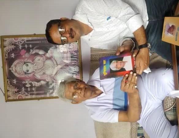 Dr. Ravindra Srivastava